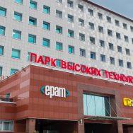 Belarus_hi_tech_park